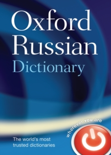 Oxford Russian Dictionary, Hardback Book