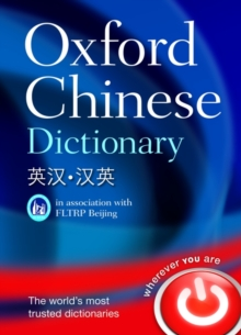 Oxford Chinese Dictionary, Hardback Book