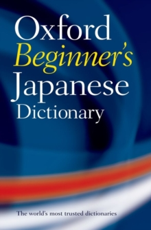 Oxford Beginner's Japanese Dictionary, Paperback / softback Book