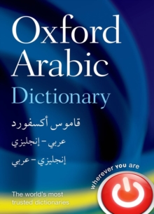 Oxford Arabic Dictionary, Hardback Book