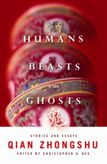 Humans, Beasts, and Ghosts : Stories and Essays, EPUB eBook