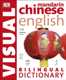 Chinese English Bilingual Visual Dictionary, Paperback Book