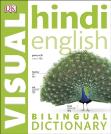 Hindi English Bilingual Visual Dictionary, Paperback / softback Book