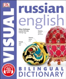 Russian English Bilingual Visual Dictionary, Paperback Book