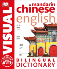 Mandarin Chinese-English Bilingual Visual Dictionary, Paperback / softback Book