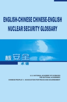 English-Chinese, Chinese-English Nuclear Security Glossary, PDF eBook