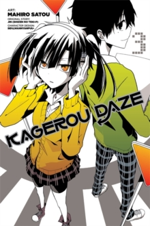 Kagerou Daze, Vol. 3 (manga), Paperback / softback Book