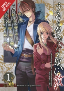 Umineko WHEN THEY CRY Episode 7: Requiem of the Golden Witch Vol. 1, Paperback Book