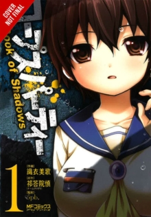 Corpse Party: Book of Shadows, Paperback Book
