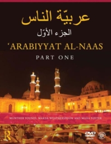 Arabiyyat al-Naas (Part One) : An Introductory Course in Arabic, Paperback / softback Book