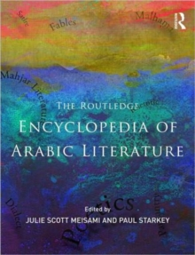 Encyclopedia of Arabic Literature, Paperback Book