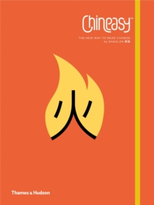 Chineasy:The Easy Way to Learn Chinese, Paperback Book