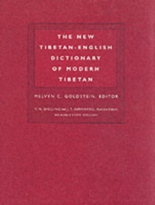 The New Tibetan-English Dictionary of Modern Tibetan, Hardback Book