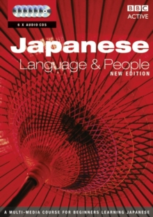 JAPANESE LANGUAGE AND PEOPLE CD 1-6 (NEW EDITION), CD-Audio Book