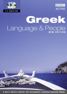 GREEK LANGUAGE AND PEOPLE CD 1-2 (NEW EDITION), CD-Audio Book