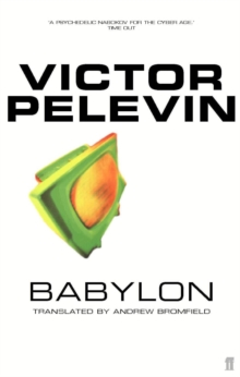Babylon, Paperback Book