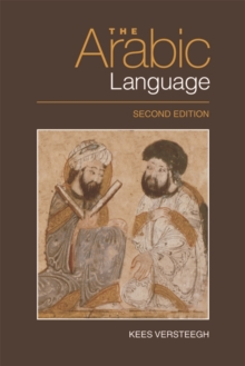 The Arabic Language, Paperback Book