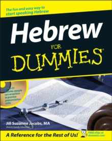 Hebrew for Dummies, Paperback Book