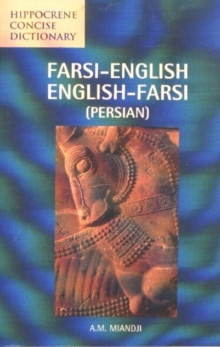 Farsi-English / English-Farsi Concise Dictionary, Paperback Book