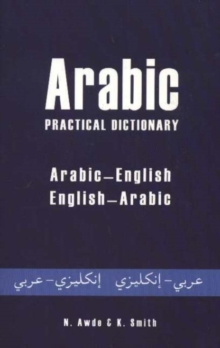 Arabic-English / English-Arabic Practical Dictionary, Paperback Book