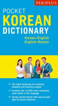 Periplus Pocket Korean Dictionary : Korean-English English-Korean, Second Edition, Paperback / softback Book