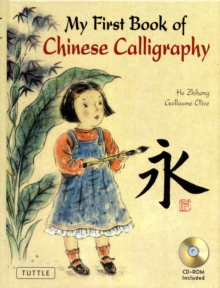 My First Book of Chinese Calligraphy, Spiral bound Book