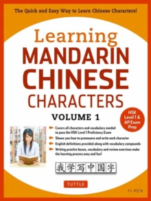 Learning Mandarin Chinese Characters Volume 1 : The Quick and Easy Way to Learn Chinese Characters (Hsk Level 1 & AP Exam Prep), Paperback Book