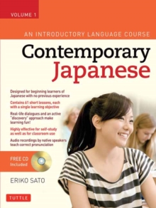 Contemporary Japanese Textbook Volume 1 : An Introductory Language Course, Mixed media product Book