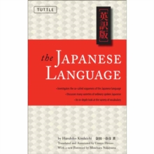 Japanese Language, Paperback Book