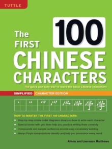 First 100 Chinese Characters : (HSK Level 1) the Quick and Easy Way to Learn the Basic Chinese Characters, Paperback Book