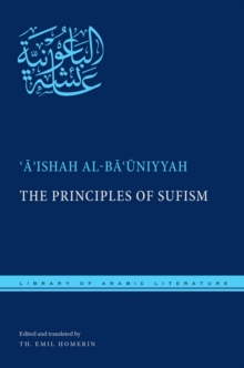 The Principles of Sufism, Hardback Book