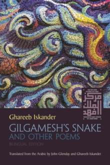 Gilgamesh's Snake and Other Poems, Paperback Book