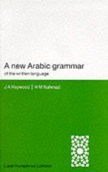 A New Arabic Grammar of the Written Language, Paperback / softback Book