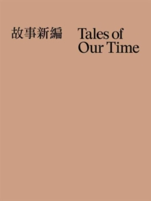 Tales of Our Time, Paperback Book