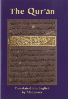The Qur'an, Hardback Book