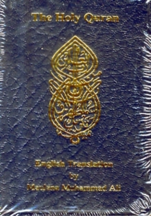 The Holy Quran, Paperback Book