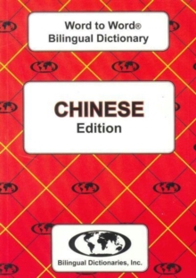 English-Chinese & Chinese-English Word-to-Word Dictionary, Paperback / softback Book