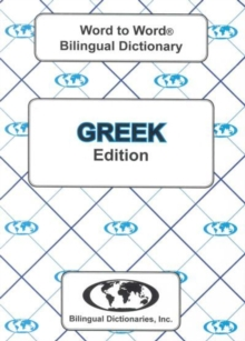 English-Greek & Greek-English Word-to-Word Dictionary : Suitable for exams, Paperback Book