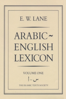 Arabic-English Lexicon, Hardback Book