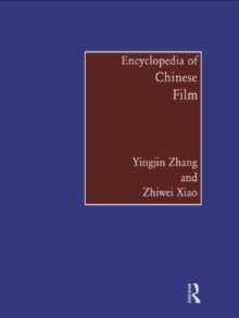 Encyclopedia of Chinese Film, EPUB eBook