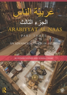 Arabiyyat al-Naas (Part Three) : An Advanced Course in Arabic, PDF eBook