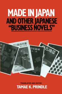 Made in Japan and Other Japanese Business Novels, PDF eBook