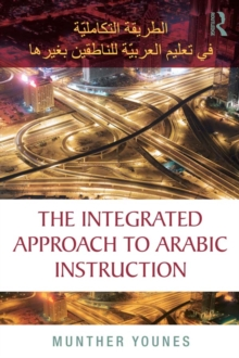 The Integrated Approach to Arabic Instruction, EPUB eBook