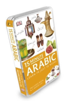 15-Minute Arabic, Mixed media product Book