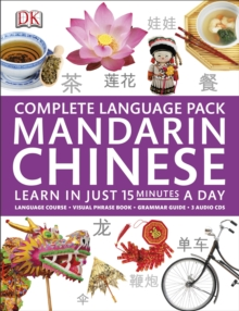 Complete Mandarin Chinese Pack, Mixed media product Book