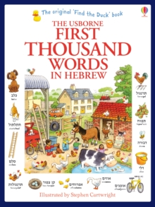 First Thousand Words in Hebrew, Paperback / softback Book