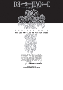 Death Note: Another Note (Novel), Hardback Book