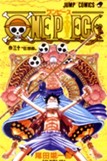 One Piece, Vol. 30, Paperback / softback Book