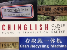Chinglish, Paperback Book