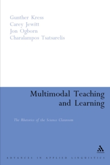 teaching and learning are interrelated